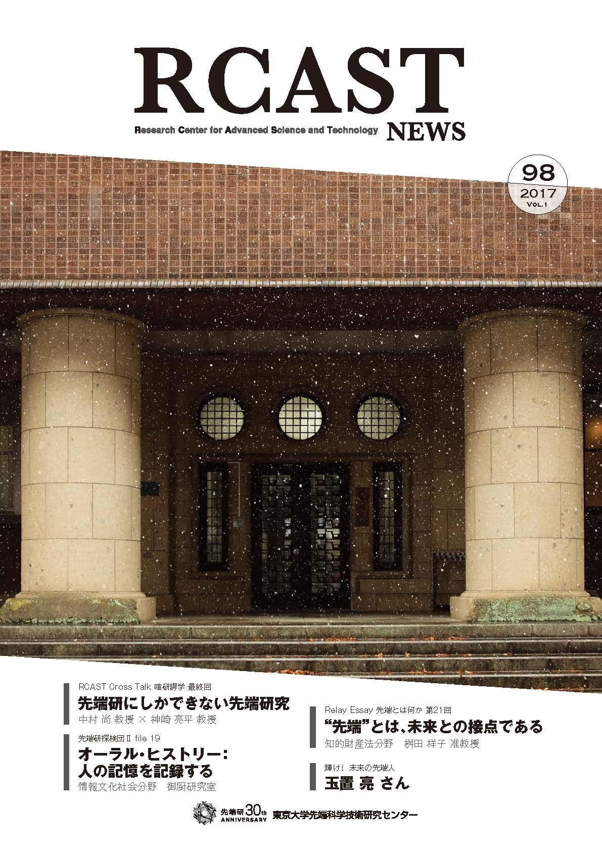 news98 廡��