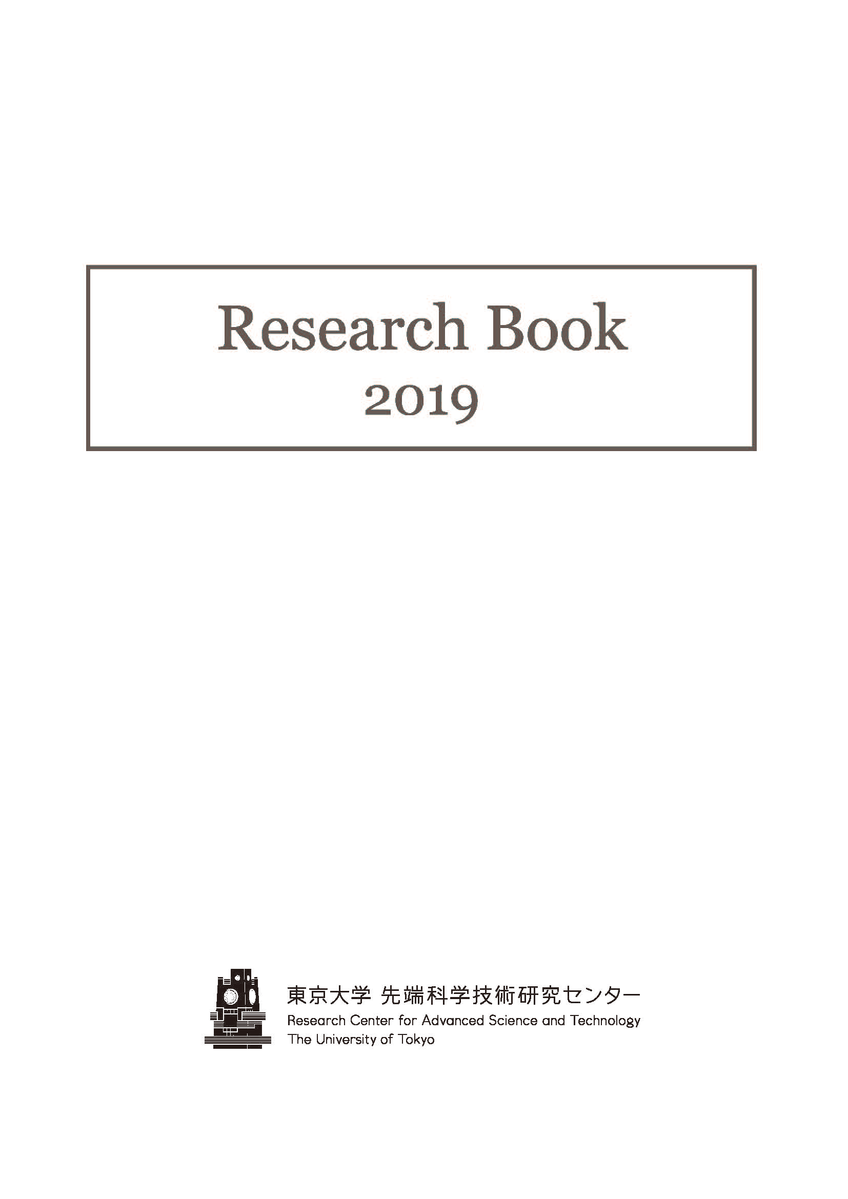 2019 Research BOOK cover